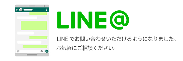 LINEでCD/DVDプレスのご相談できます。